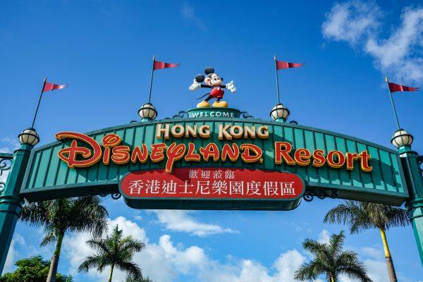 Hong Kong Disneyland portfolio image